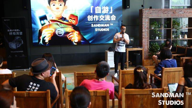 Chinese VR Market Copyright sandman studios